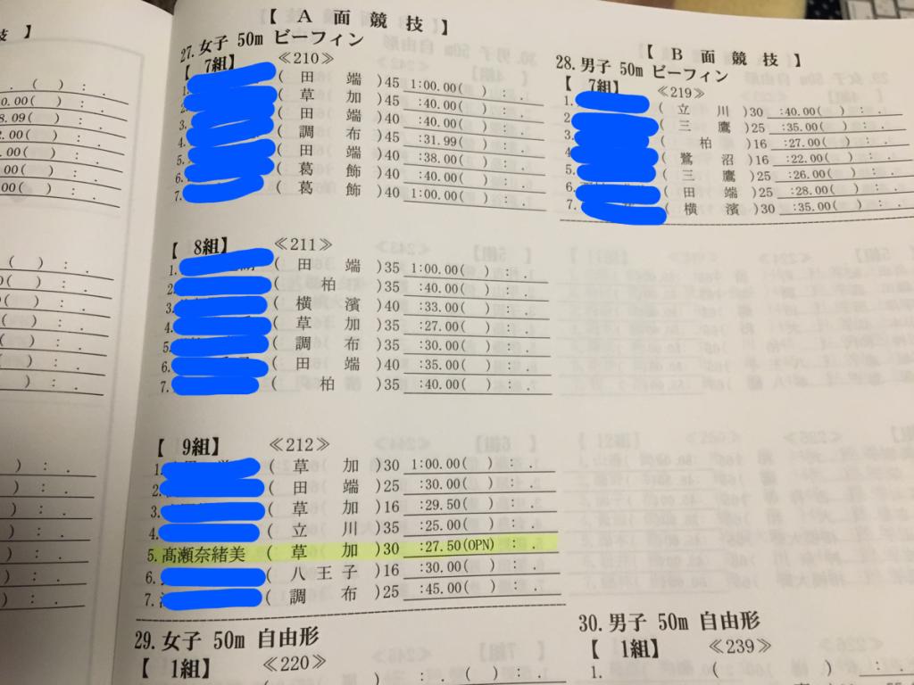 1857D6CF-2F85-4F20-9DDE-7C6A0C7F8B8B