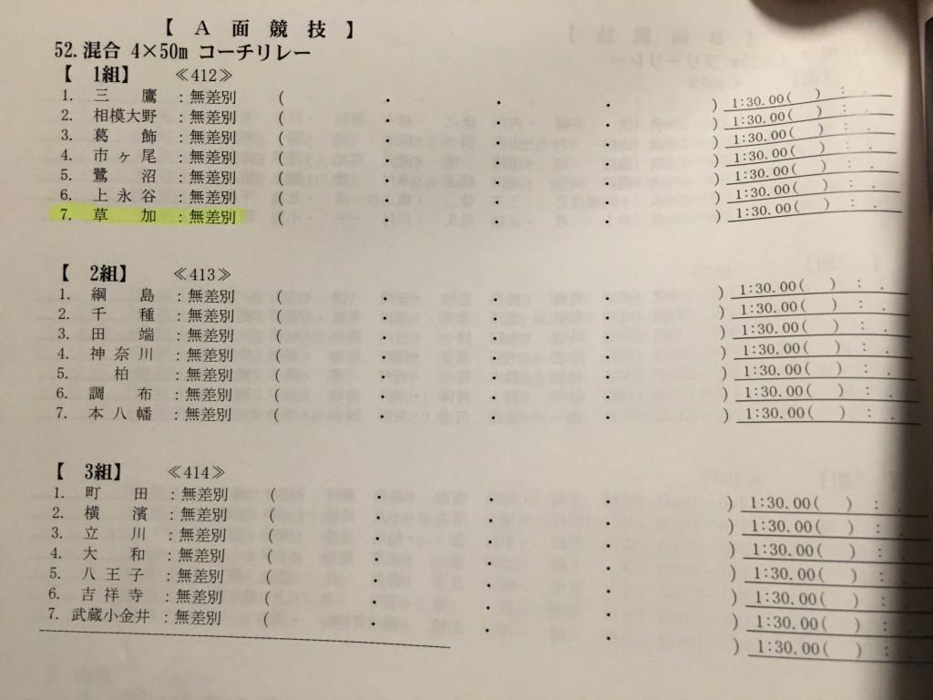 CF384C3B-5BC0-4E8D-93D4-30D72CE0597F