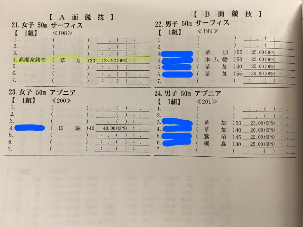 D608B181-DF42-4A5F-9CA7-5474E8257A1E