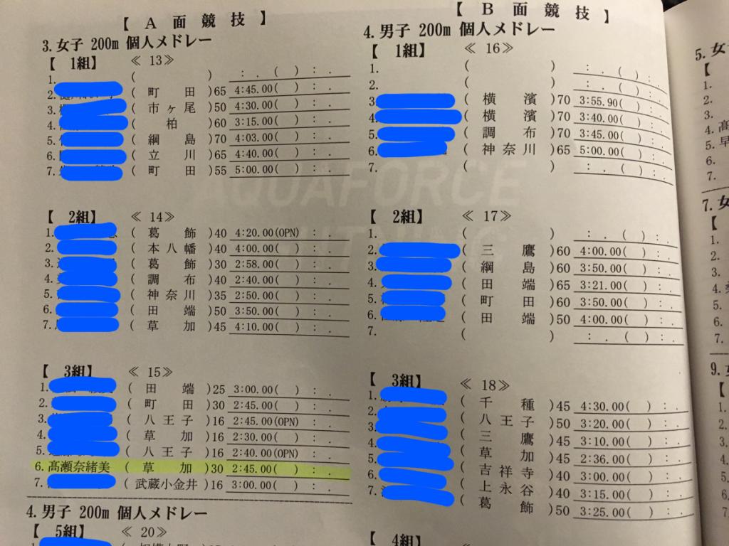 EC461C01-F92D-4397-9160-95EEBDF963AD