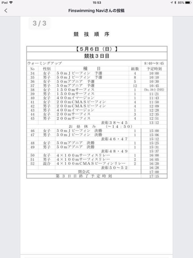 4C99F288-7E85-483C-AD02-F7FF0D357C17