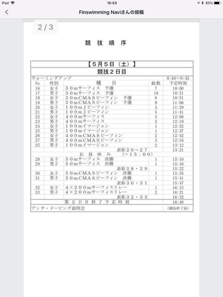 F4850A22-15ED-46A9-BBB9-75BD08F064C1