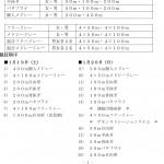 288CFC9A-79F2-4B6F-8A94-DC884A03AA22