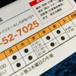 5EA0B408-CF30-4486-88C0-3914D574C0C6