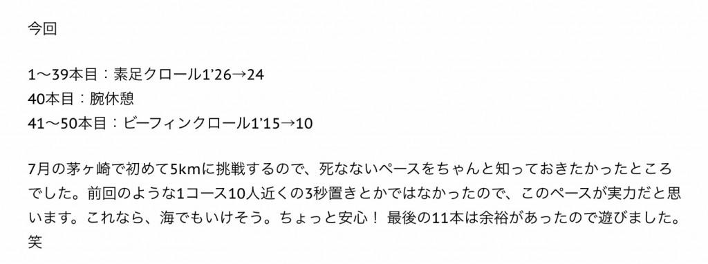 A0F76157-CCEB-47AE-A55B-DE5931EDFDE5