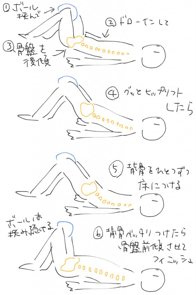 6C1241A6-0920-4E70-A9D8-48BAD6CF56C5